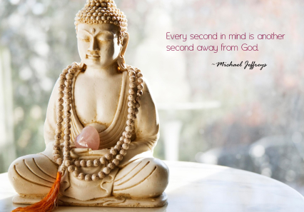 mj every second in mind buddha pic quote2
