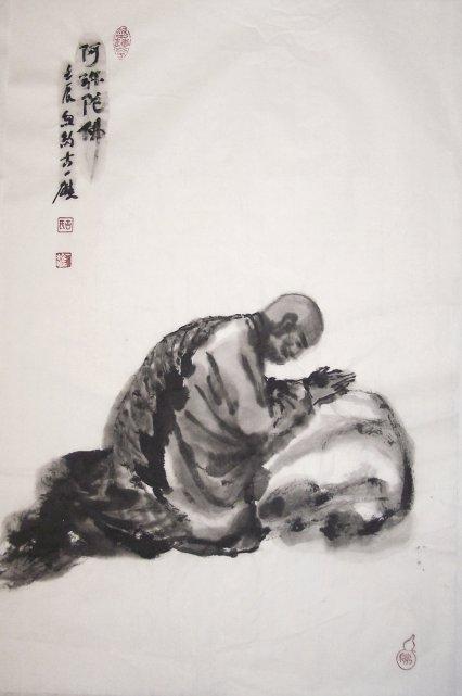 guyixiong201